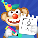 Hangman for Kids - Androidアプリ