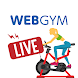 WEBGYM LIVE - Androidアプリ