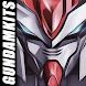 Gundam Build Kits Collection (Gunpla)