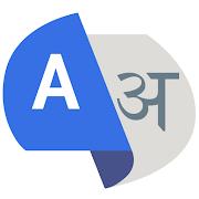 Translate App Image & Text