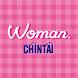ウーマンCHINTAI 女性向け賃貸・マンション・アパート・物件・不動産 おしゃれな一人暮らしを応援