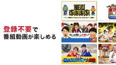 テレ東動画 by ネットもテレ東のおすすめ画像2