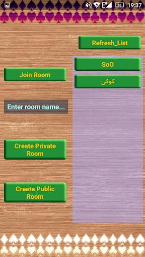 Egyptian Basra Arabic 1.8 screenshots 3