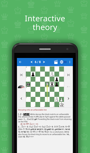 Chess Tactics Art (1600-1800 ELO) 1.3.10 screenshots 3