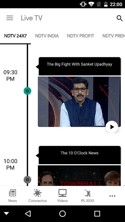 NDTV News - India  poster 3
