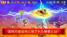 帝国のゆりかごマッチ3パズルゲームのおすすめ画像4