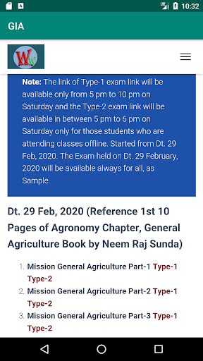 Global Institute of Agriculture  screenshots 8