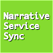 Narrative Service Sync - Androidアプリ