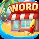 アリスのリゾート - ワードパズルゲーム - Androidアプリ