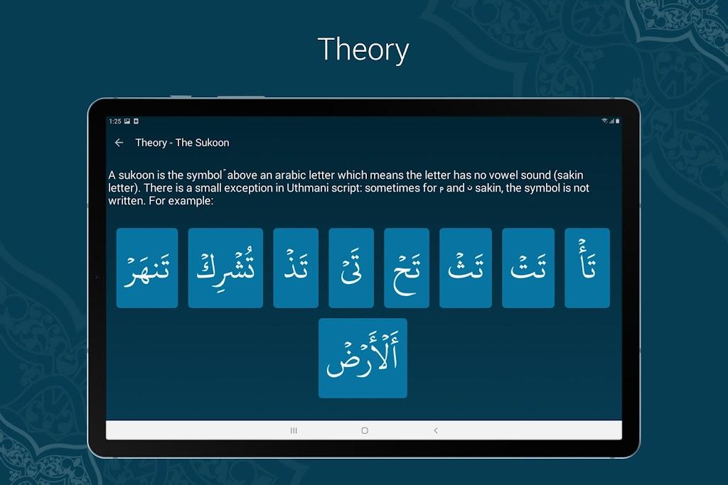 Learn Quran Tajwid  poster 10
