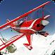 Aerofly 1 Flight Simulator - Androidアプリ