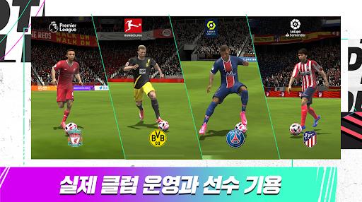 FIFA Mobile goodtube screenshots 2