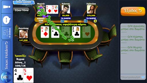 dod Games screenshots 8