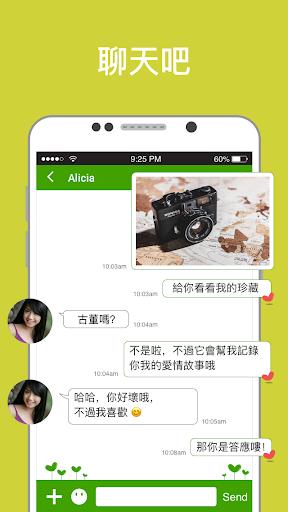 aiai dating u611bu611bu611bu804au5929 -Find new friends,chat & date 1.0.58 Screenshots 5