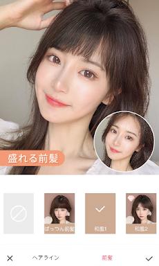 Meitu-メイク、自撮り、写真加工アプリのおすすめ画像2