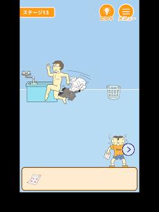ママから0点テストを隠す! - 脱出ゲームのおすすめ画像2