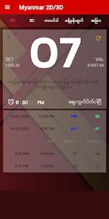 Myanmar 2D/3D (2020) 2.2 Screenshots 2