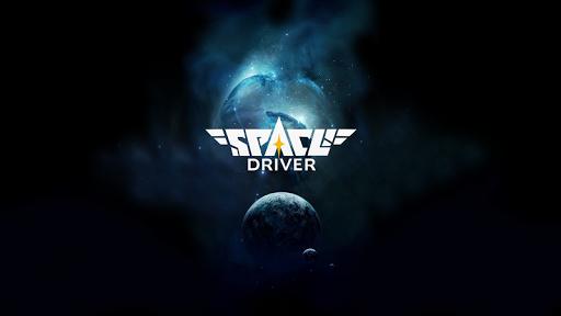 space driver screenshot 1