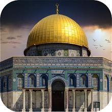 Grande Jérusalem Arabe APK