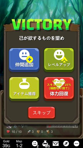 u3060u3093u3058u3087u3093u3042u305fu3063u304fu3010u30d1u30fcu30c6u30a3u69cbu7bc9u30edu30fcu30b0u30e9u30a4u30afRPGu3011 apkpoly screenshots 13