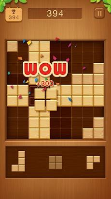 Block Puzzle Sudokuのおすすめ画像5