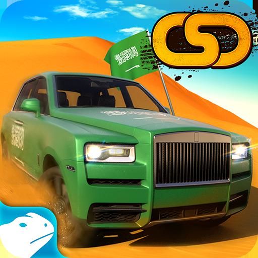 CSD Climbing Sand Dune Cars