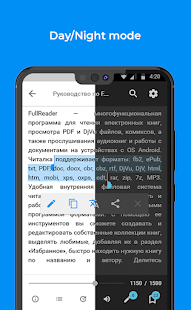 FullReader - reader for fb2, pdf, djvu, txt, epub Screenshot