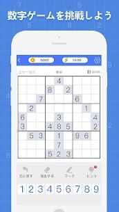 Sudoku Classic Puzzle – Free & Addicting Game 2