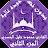 Download القران محمود خليل الحصري بدون نت جودة عالية ج2|جنة APK for Windows