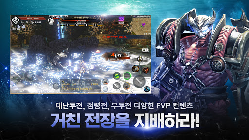 ub354 ud30cuc778ub354 - Story MMORPG The Finder apkslow screenshots 17