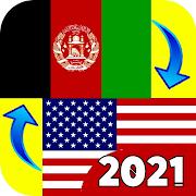 Pashto - English Translator 2021
