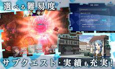 RPG ティアーズレヴォリュード - KEMCOのおすすめ画像4