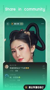 Faceplay reface videos v2.4.5 Mod APK 4