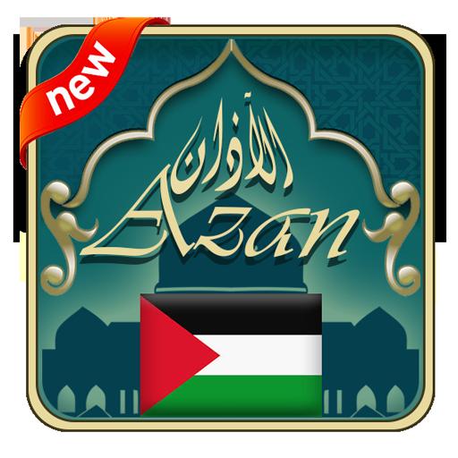 Azan Palestine : Palestine Prayer time