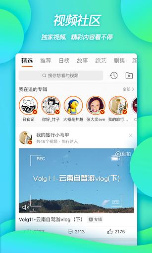 u5faeu535a modavailable screenshots 3
