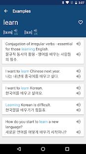 Korean English Dictionary & Translator Free 영한사전