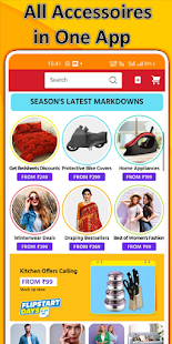 All In One Shoppers App: Online Shopping Mall App