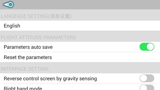 Helicute FPV  screenshots 2