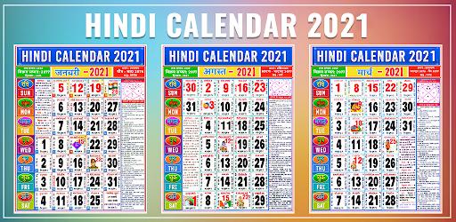 Uh Fall 2022 Calendar.