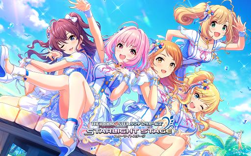 アイドルマスター シンデレラガールズ スターライトステージ 6.4.2 apktcs 1