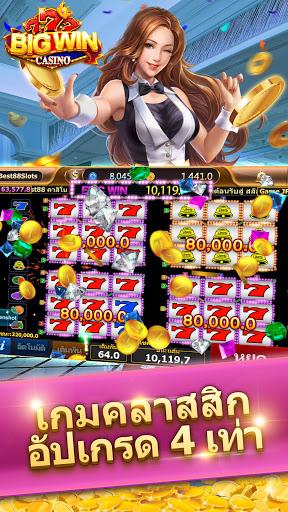 777 Big Win Casino 1.6.0 screenshots 14