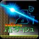 爽快疾走バトル バトダッシュ - Androidアプリ