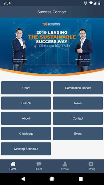Success Connect