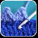 かぎ針編みの縁取り - Androidアプリ
