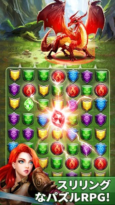 エンパイアズ&パズルズ Empires & Puzzles マッチ3パズルRPGゲームのおすすめ画像1