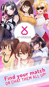 Eroblast: Waifu Dating Sim Mod Apk (Unlimited Coins/Gems) 1