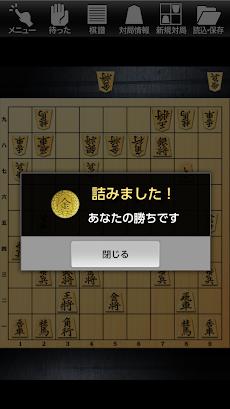 金沢将棋レベル100のおすすめ画像3