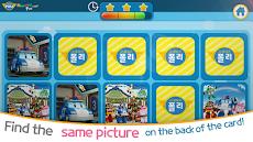 Robocar poli: Memory Game Funのおすすめ画像3
