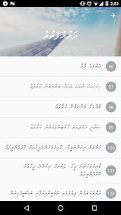 Hisnul Muslim  Dhivehi For Pc (Windows 7/8/10 And Mac) 2
