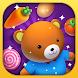 マッチングマスター3D-無料のカジュアルゲーム - Androidアプリ